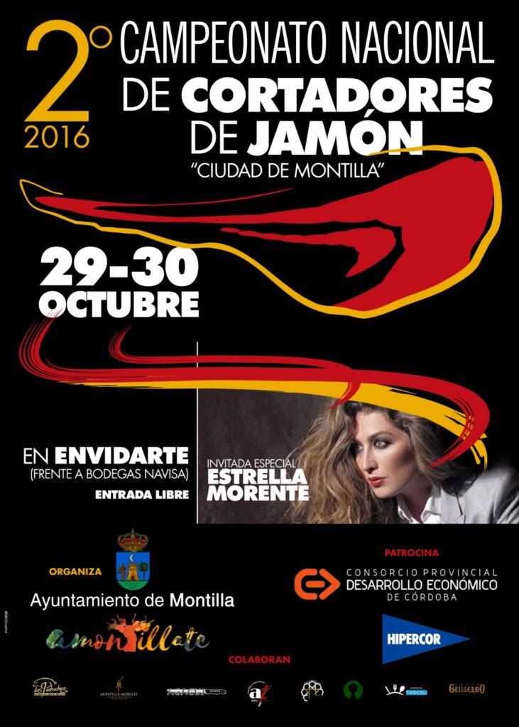 II Campeonato de Cortadores de Jamón, Ciudad de Montilla