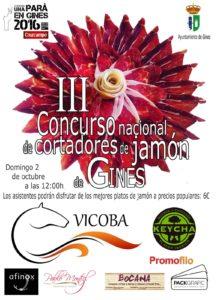 """III Concurso Nacional de Cortadores de Jamón """"Una Pará en Gines"""""""