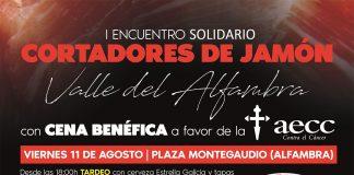 Alfambra acoge el próximo 11 de agosto su I Encuentro Solidario de Cortadores de Jamón