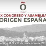 IX Congreso de Origen España se celebrará en Jabugo el 8, 9 y 10 de Noviembre