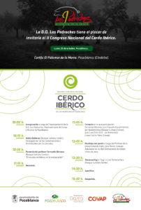 II Congreso Nacional del Cerdo Ibérico