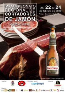 IV Campeonato Regional de Cortadores de Jamón Ciudad Real