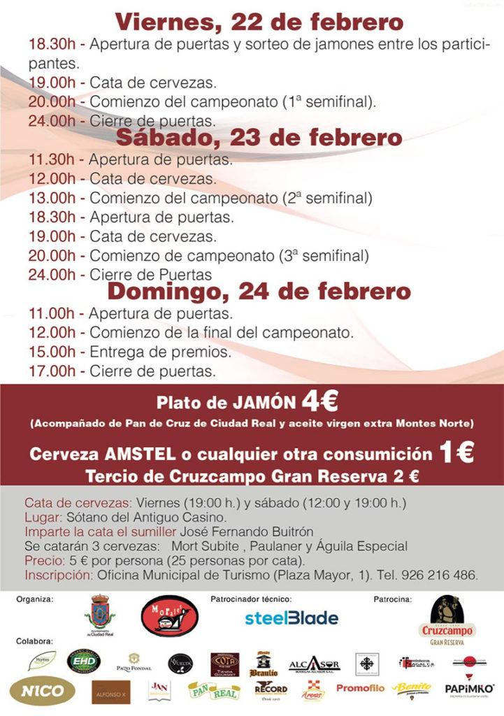 Programa IV Campeonato Regional de Cortadores de Jamón Ciudad Real