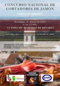 Concurso Cortadores de Jamón Ciudad de Bonares