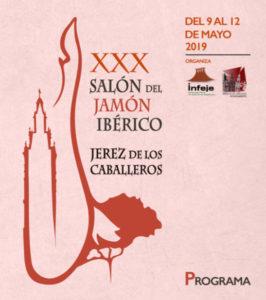XXX Salón del Jamón Ibérico Jerez de los Caballeros