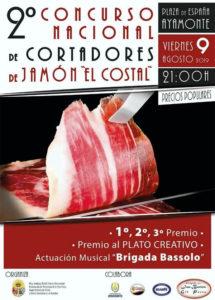 II Concurso de Cortadores de Jamón El Costal, Ayamonte, Huelva