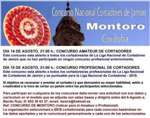 V Concurso de Cortadores de Jamón Montoro