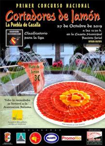 I Concurso de Cortadores de Jamón La Puebla de Cazalla