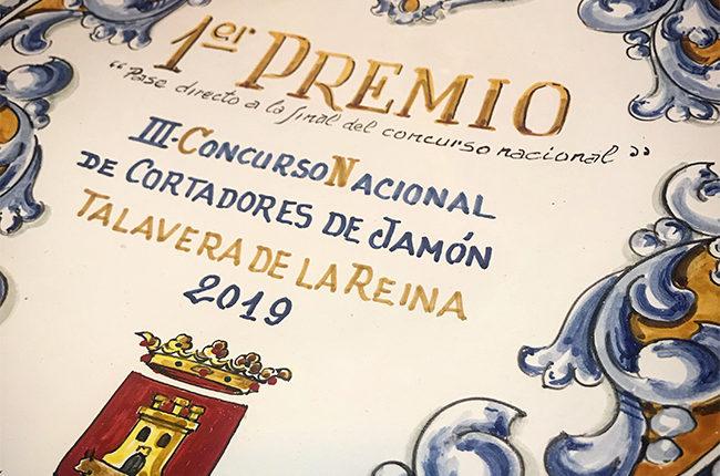 III-concurso-de-cortadores-jamon-talavera-de-la-reina-premio