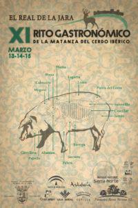 VI Premio Dehesas El Real de la Jara