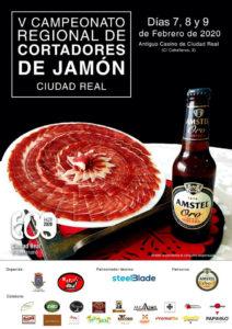 V Campeonato Regional de Cortadores de Jamón Ciudad Real